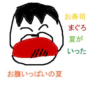 Cocolog_oekaki_2009_08_15_16_11