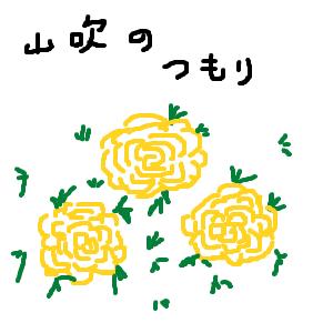 Cocolog_oekaki_2013_04_19_21_37