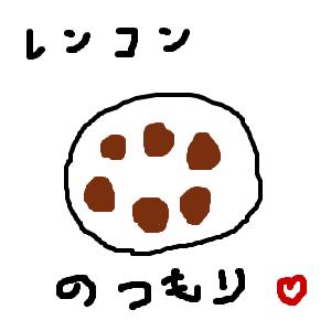 Cocolog_oekaki_2013_12_12_16_23