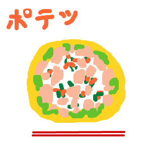Cocolog_oekaki_2014_01_11_14_10