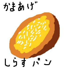 Cocolog_oekaki_2014_01_14_14_19