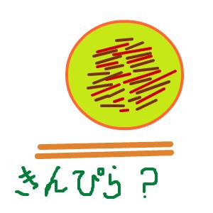 Cocolog_oekaki_2014_02_06_17_47