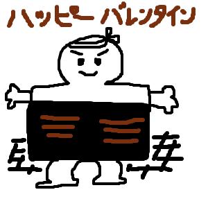 Cocolog_oekaki_2014_02_11_21_56