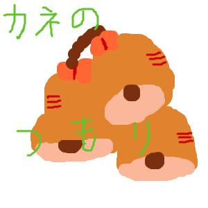 Cocolog_oekaki_2014_03_01_15_02